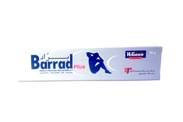 Barrad Plus Gel